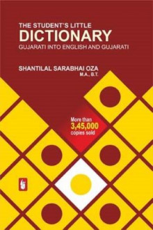 Gujarati To English Dictionary Gujarati Book Written By Oza And Bhatt