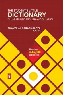 Gujarati To English Dictionary Gujarati Book Written By Oza And Bhatt
