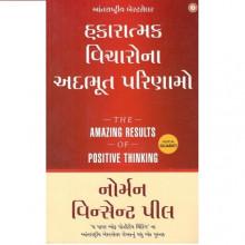 Hakaratmak Vicharo na Adbhut Parinamo
