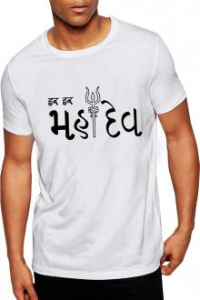 Har Har Mahadev - Tshirt