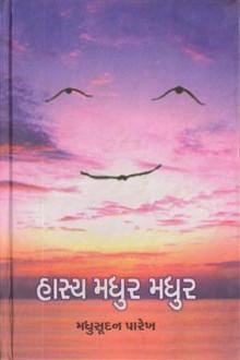 Hasya Madhur Madhur Gujarati Book by Madhusudan Parekh