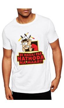 Magaj Par Hathoda Naa Mar - Deshidukan Cotton Tshirt Buy online in Gujarat, Ahmedabad, Rajkot, Surat, Vadodara
