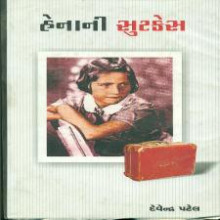 Hena Ni Suitcase Gujarati Book by Devendra Patel