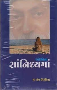Osho Na Sanidhya Ma