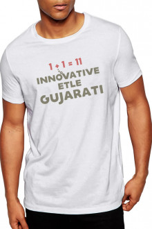 Innovative Etle Gujarati - Cotton Tshirt