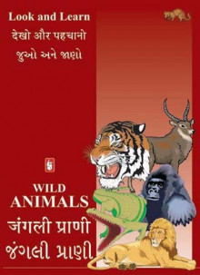 Juo Ane Jano  Jangali Prani Gujarati Book by General Author