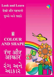 Juo Ane Jano  Rang Ane Aakar Gujarati Book by General Author