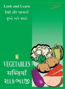 Juo Ane Jano  Shakbhaji Gujarati Book by General Author