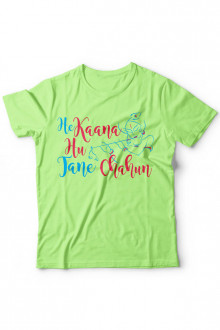 He Kanha Hu Tane Chahu - Navratri Cotton Tshirt