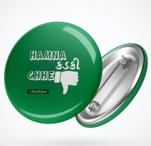 Hamna Kadki Chhe - Button Badge Buy Online