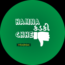 Hamna Kadki Chhe - Button Badge