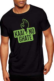 Kai No Ghate - Gujarati Funky Cotton Tshirt Black