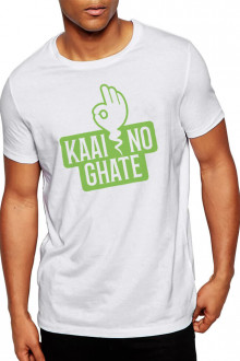 Kai No Ghate - Gujarati Funky Cotton Tshirt