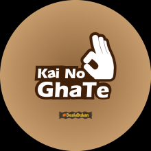 Kai No Ghate - Gujarati Button Badge
