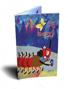 Kinu Kankhajuro Gujarati Book By Dhiruben Patel Buy Online