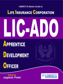 LIC (ADO) APPRENTICE DEVELOPMENT OFFICER EXAM GUIDE Gujarati Book