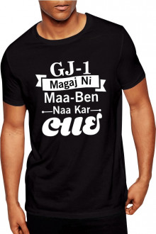 GJ 1 - Magaj Ni Maa Ben - Cotton Tshirt