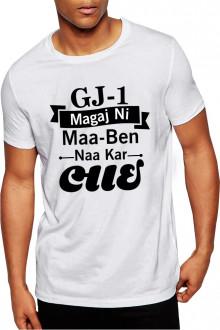 GJ 1 - Magaj Ni Maa Ben - Cotton Tshirt Buy Online