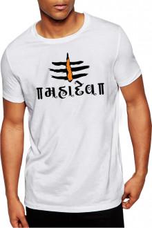 Mahadev-Tilak  - Tshirt