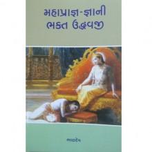 Mahapragya-Gyani Bhakt Udravji