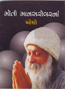 Moti Mansarovarna Gujarati Book Written By Osho