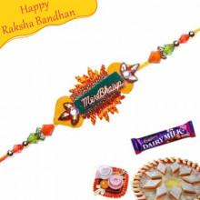Buy Mere Bhaiya Written Colour Full Beads Mauli Rakhi Online on Rakshabandhan with India, worldwide delivery options