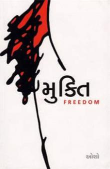 Mukti - Freedom Gujarati Book Written By Osho