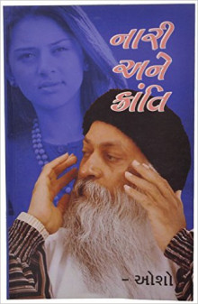 Nari Ane Kranti Gujarati Book Written By Osho