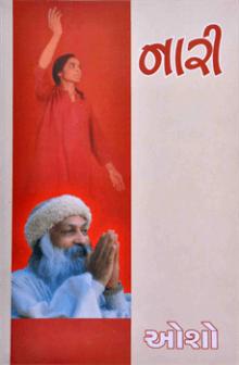 Nari - by Osho Gujarati Book Written By Osho