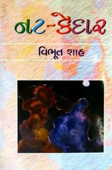 Nat Kedar Gujarati Book Written By Vibhut Shah