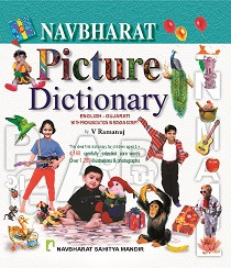 Navbharat Picture Dictionary Gujarati Book Written By V. Ramanuj