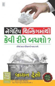 Negative Thinking Ma Thi Kevi Rite Bachasho Gujarati Book by Brian Tracy