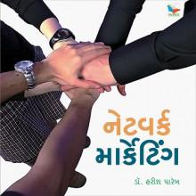 Network Marketing Gujarati Book by Dr Harish Parekh
