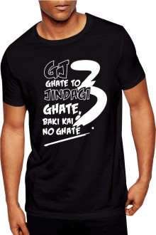 GJ 3 - Ghate To Jindagi Ghate - Cotton Tshirt