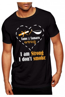 No Tobacco - Cotton Tshirt  From Deshidukan Buy online in Gujarat, Ahmedabad, Rajkot, Surat, Vadodara