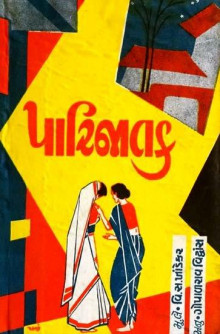 Parijatak Gujarati Book Written By V S Khandekar