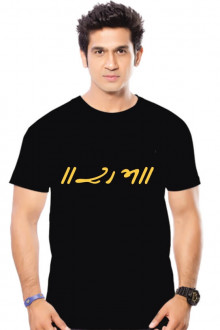 Raam Written DeshiDukan Cotton Tshirt Buy Online