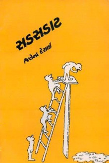 Sadsadat Gujarati Book Written By Jitendra Desai