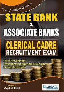 SBI & ASSOCIATE BANKS CLERICAL CADRE EXAM GUIDE Gujarati Book