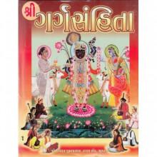 Shri Garga Sanhita