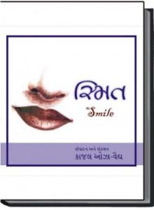 Smit-Smile  Gujarati Book by Kajal Oza Vaidya