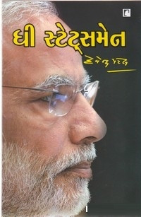 The Status Man - Narendra Modi Gujarati book by Devendra Patel Buy Online