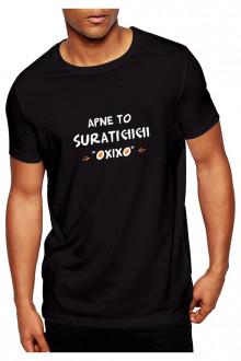 Suratlilala - Tshirt