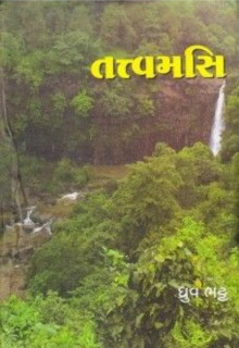 Tatvamasi Gujarati Book Written by Dhruv Bhatt Buy Online with