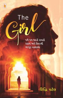 The Girl Gujarati Book by Riddhi Patel Buy Online
