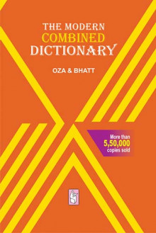 The Modern Combined Dictionary Gujarati Book by Oza And Bhatt