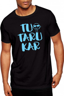 Tu Taru Kar - Cotton Tshirt  From Deshidukan Buy online in Gujarat, Ahmedabad, Rajkot, Surat, Vadodara black
