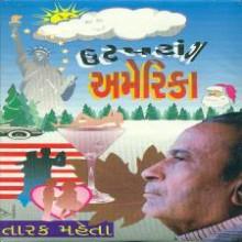Utpatang America Gujarati Book by Tarak Mehta