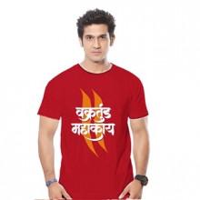 Vakratund Mahakay Tshirt