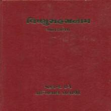 Vishnusahastranam Aantarpravesh Gujarati Book by Makarand Dave